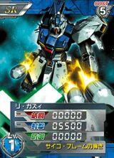 RGZ-91(R)01
