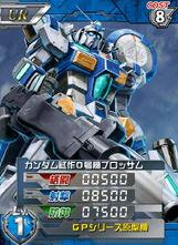 RX-78GP0001