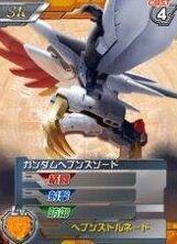 Heaven's Sword01