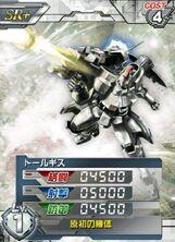 OZ-00MS(R)01