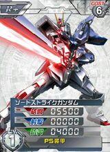 GAT-X105 AQME-X0201