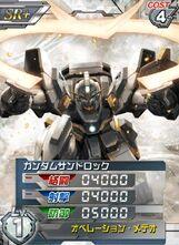 XXXG-01SRR (R)01
