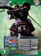 MS-09(M)01