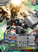 RX-78GP02A(BB)SR 01