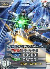 ZGMF-X10ASR 01