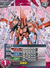 AMX-00701