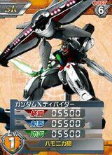 GX-9900-DV01