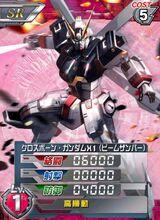XM-X1C5101