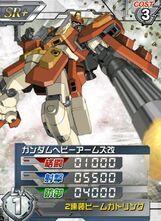 XXXG-01HR C3(R)01