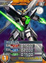 GX-9901-DX01