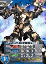 RX-0-2SR(R)01