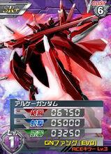GNW-20000SR 01