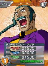 Master(R)01
