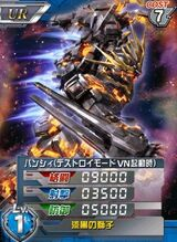 RX-0-201