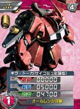 AMS-120X01