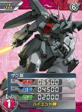 AMX-01101
