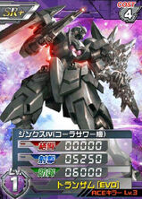GNX-803TSR 01