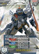 XXXG-01SR(R)01