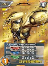 MRC-F20(M)01