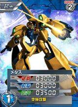 MSA-005R 01