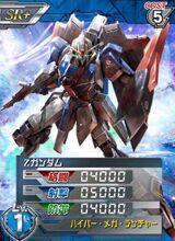 MSZ-006SR 01