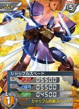 Queen of Spades(R)01