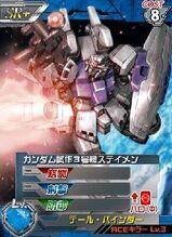 RX-78GP03SSR 01