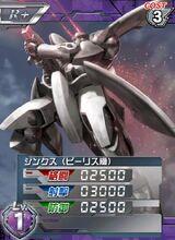 GNX-603T01