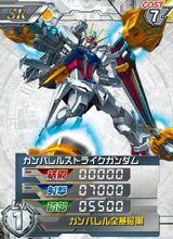 GAT-X105 AQME-X0401