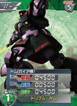 MS-09(G)01