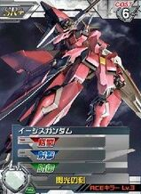 GAT-X303SR 01