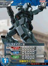 RGM-79SP01