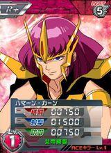 Haman201
