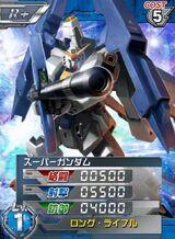 RX-178 FXA-05DR 01