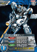 RX-78-401