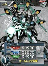 ZMT-S28S01