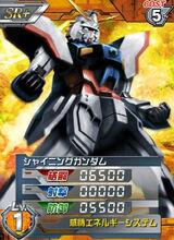 GF13-017NJ(R)01