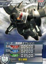 OZ-06MSR 01