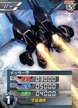 PMX-00001