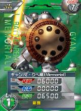 YMS-15(M)01