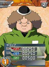Bruno01