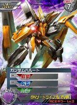 GN-011SR 01