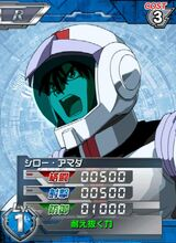 ShiroR01