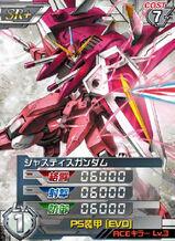 ZGMF-X09ASR 201