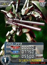 PMX-001SR 01