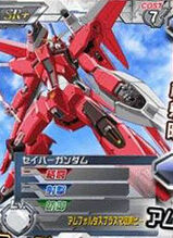 ZGMF-X23S01