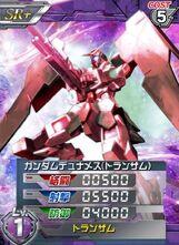 GN-002SR 01