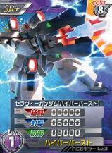 GN-008SR 01