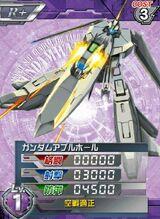 GNY-00301