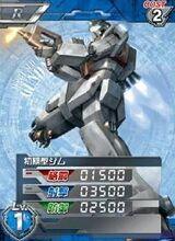 RGM-79E01